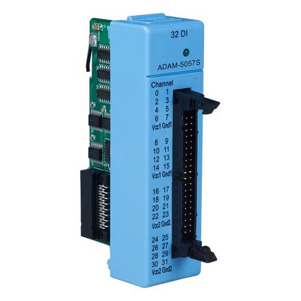 ADAM-5057S